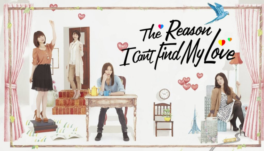 the-reason-i-cant-find-my-love.jpg